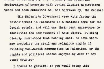 מה חשבו הערבים בארץ על הצהרת בלפור?