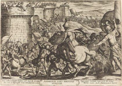 משל האטד: המלך הראשון בישראל והמסר שלו על מנהיגות