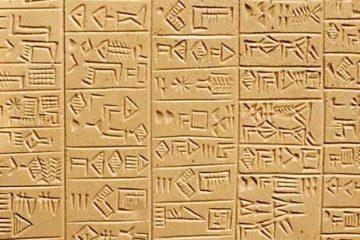 6 השפות העתיקות ביותר שעדיין מדוברות