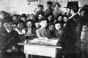 לדרכו של הנער: ציטוטים על חינוך ביהדות