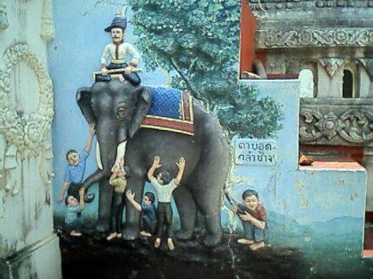 על פילים ועיוורון – משל בודהיסטי